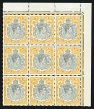 Bermuda June 1946 12s.6d. grey and yellow lemon shade corner marginal block of nine stamps
