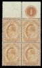 Cape of Good Hope 5/ Stamp 1902-04 King Edward VII Issue